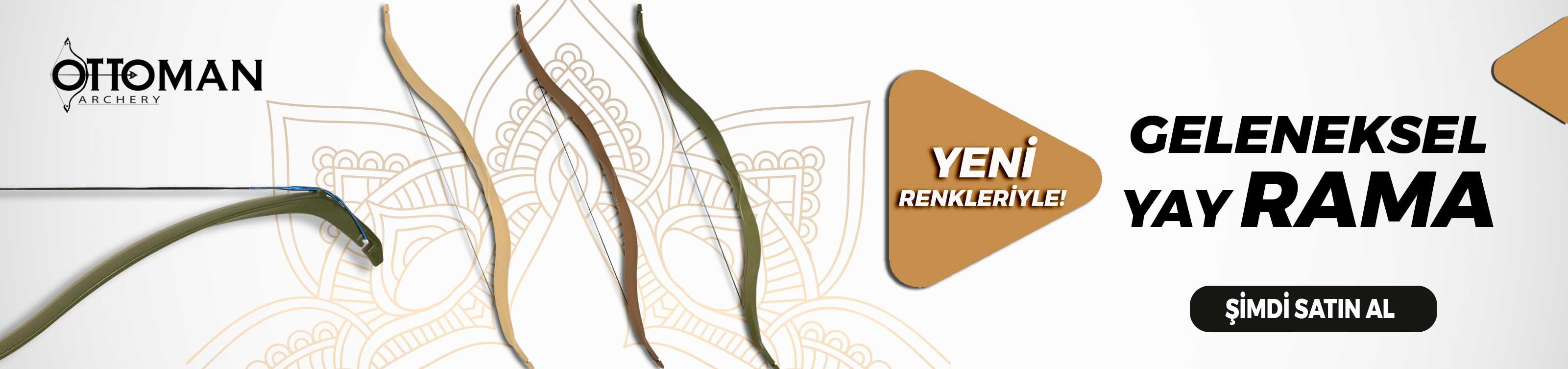Rama Yeni